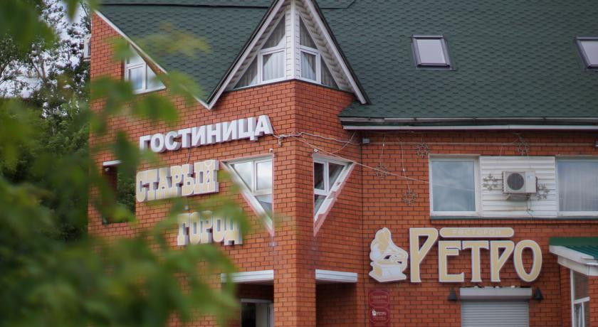 Pogostite.ru - Staryi Gorod | Старый Город | Ковров | Музей завода В. А. Дегтярева | сейф | #1
