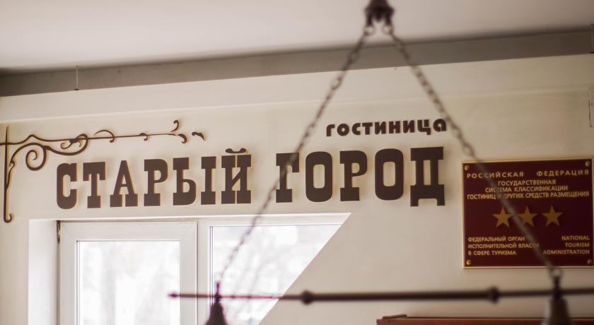 Pogostite.ru - Staryi Gorod | Старый Город | Ковров | Музей завода В. А. Дегтярева | сейф | #2