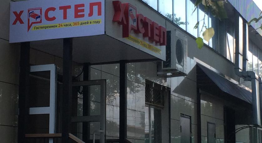 Pogostite.ru - на улице Ленина | Нефтекамск | Нефтекамская филармония | прокат автомобилей | #1