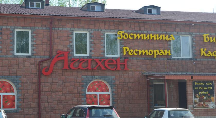 Pogostite.ru - АШХЕН | г. Осташков, Тверская область | Разрешено с животными #1