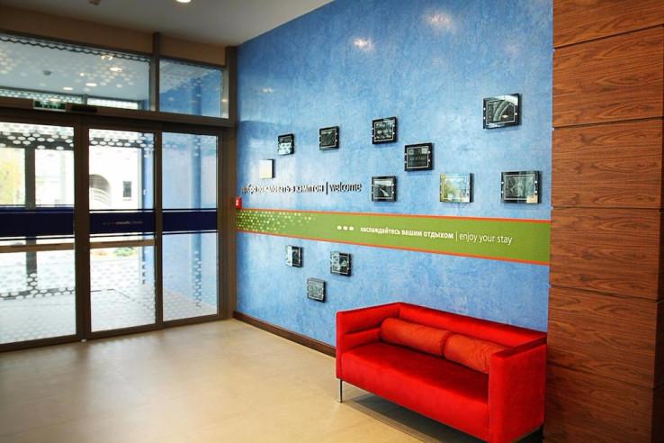 Pogostite.ru - Hampton by Hilton Volgograd Profsoyuznaya | Хэмптон бай Хилтон Волгоград Профсоюзная | Волгоград | Сквер Саши Филиппова | Библиотека #3