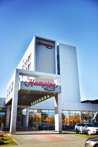Pogostite.ru - Hampton by Hilton Volgograd Profsoyuznaya | Хэмптон бай Хилтон Волгоград Профсоюзная | Волгоград | Сквер Саши Филиппова | Библиотека #1
