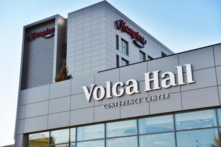 Pogostite.ru - Hampton by Hilton Volgograd Profsoyuznaya | Хэмптон бай Хилтон Волгоград Профсоюзная | Волгоград | Сквер Саши Филиппова | Библиотека #2