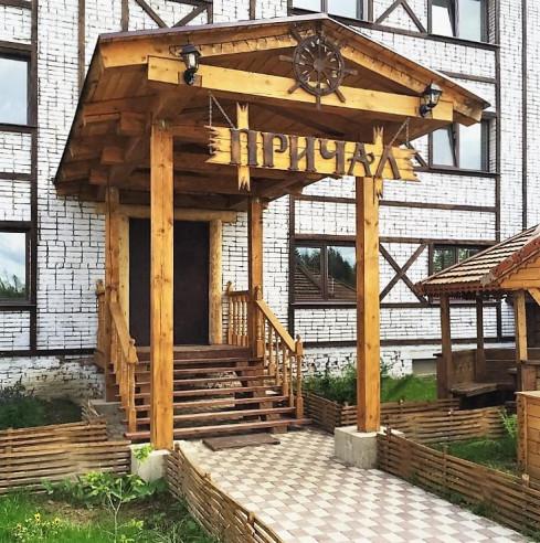 Pogostite.ru - Гостевой Дом ПРИЧАЛ   МО, п. Гидроузел   Wi-Fi   Разрешено с животными #1