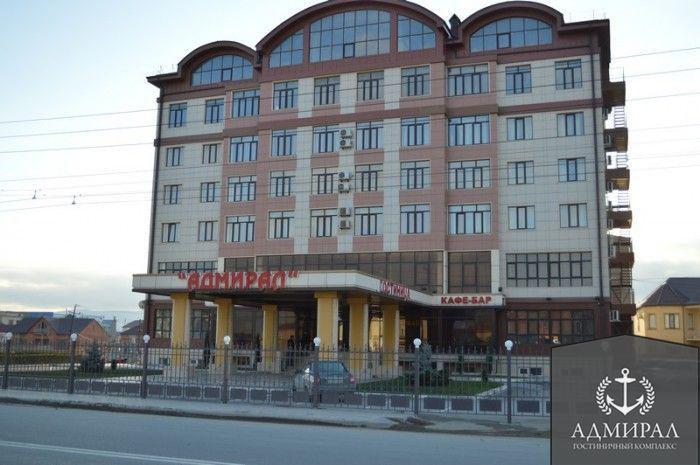 Pogostite.ru - Admiral | Адмирал | Махачкала | Каспийское море | конференц-зал | #1