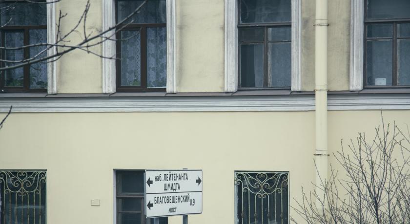 Pogostite.ru - Якорь и Штурвал | Санкт-Петербург | река Нева | прачечная | #1