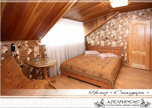 Pogostite.ru - Монро | Артем | Лесное озеро | конференц-зал | #8