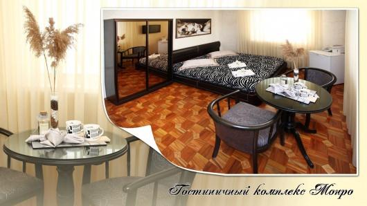 Pogostite.ru - Монро | Артем | Лесное озеро | конференц-зал | #12