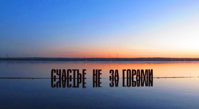 Pogostite.ru - ГАЛЕРЕЯ ОТЕЛЬ #4