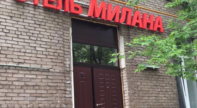 Pogostite.ru - МИНИ-ОТЕЛЬ МИЛАНА | м. Рязанский проспект #1