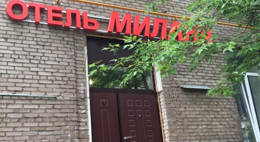 Pogostite.ru - МИНИ-ОТЕЛЬ МИЛАНА | м. Рязанский проспект #2