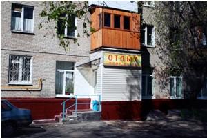 Pogostite.ru - ОТДЫХ-2 МИНИ ОТЕЛЬ ( Капотня, Белая дача) #13