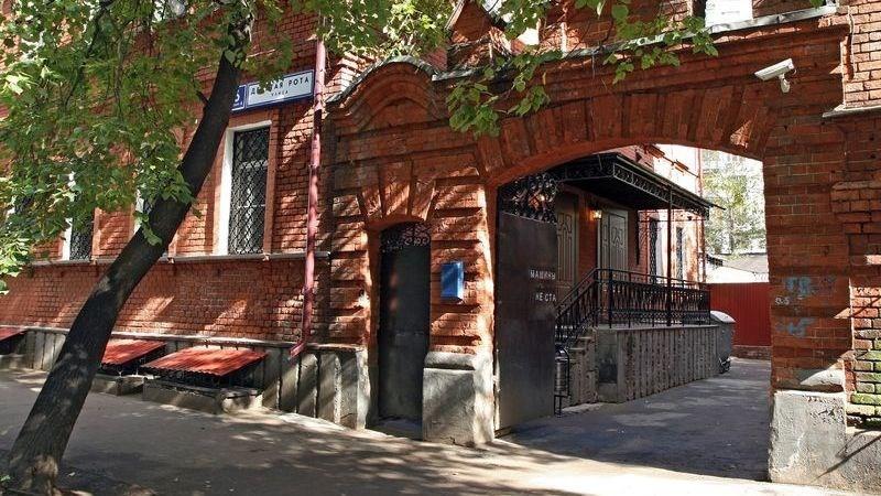 Pogostite.ru - ГОСТЕВОЙ ДОМ РУБЛЕВЪ | м. Преображенская площадь #1