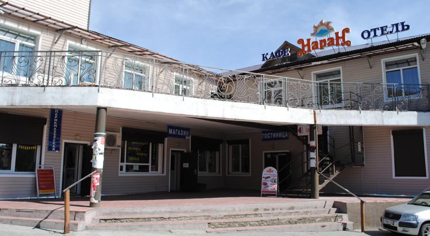 Pogostite.ru - Наран | Аршан | целебный источник минеральных вод | сауна | #2