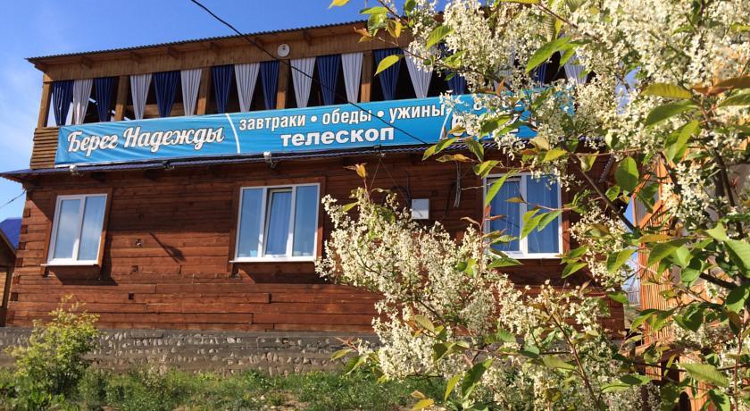 Pogostite.ru - БЕРЕГ НАДЕЖДЫ | п. Хужир | Парковка | Рыбная ловля #1
