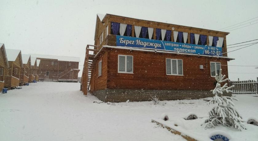 Pogostite.ru - БЕРЕГ НАДЕЖДЫ | п. Хужир | Парковка | Рыбная ловля #2