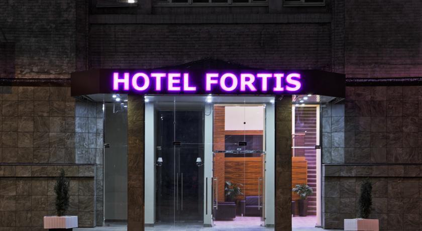Pogostite.ru - ФОРТИС - FORTIS (ТЦ Дубровка) #1