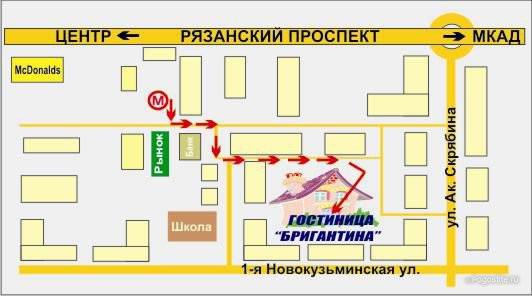 Pogostite.ru - БРИГАНТИНА отель Москва (м. Рязанский проспект) #14