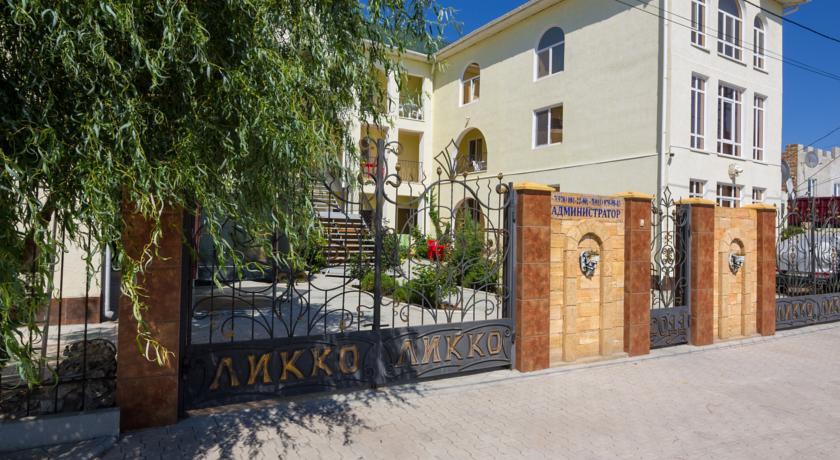 Pogostite.ru - ЛИККО LIKKO | Крым, п. Межводное | Разрешено с животными | Wi-Fi #40