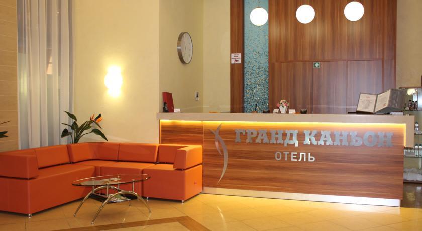 Pogostite.ru - Гранд Каньон | Санкт-Петербург | м. Проспект Просвещения | Банкетный зал #5