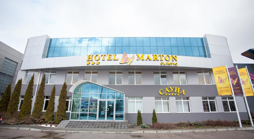 Pogostite.ru - Мартон Олимпик (Бесплатная парковка, Ялтинский парк) #1