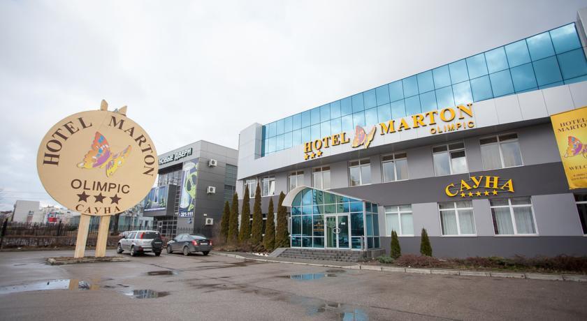 Pogostite.ru - Мартон Олимпик (Бесплатная парковка, Ялтинский парк) #2