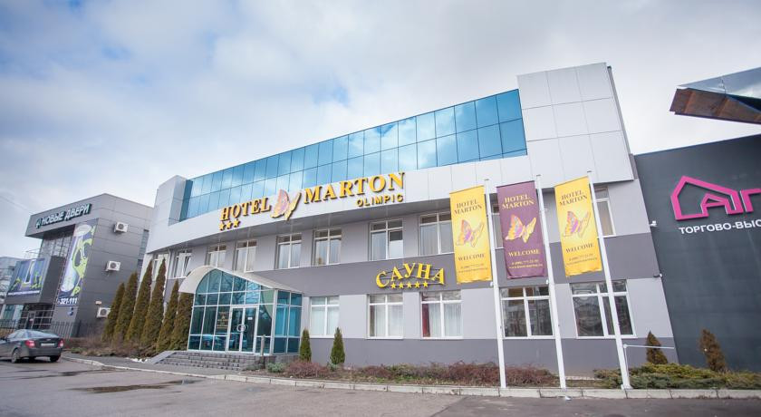 Pogostite.ru - Мартон Олимпик (Бесплатная парковка, Ялтинский парк) #4