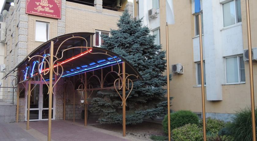 Pogostite.ru - Арт-Сити | г. Волгодонск | Парк Победы | Бассейн #1