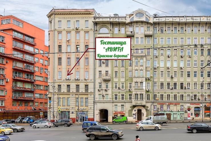 Pogostite.ru - АВИТА КРАСНЫЕ ВОРОТА #2