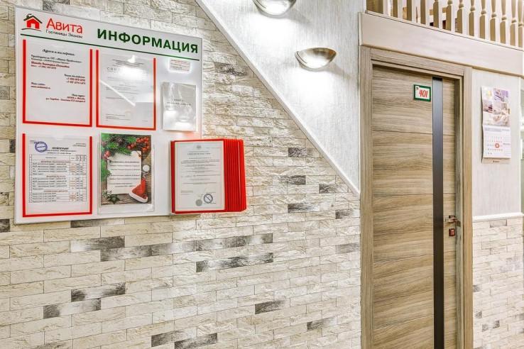 Pogostite.ru - АВИТА КРАСНЫЕ ВОРОТА | Казанский вокзал | Ленинградский вокзал | м. Красные ворота | #16