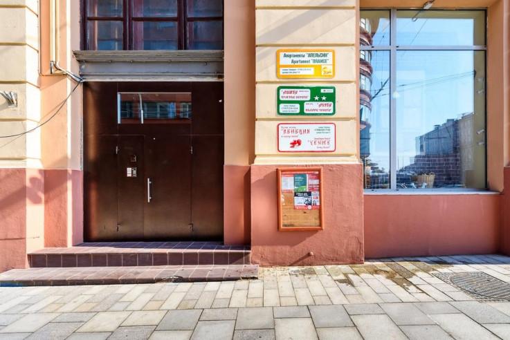 Pogostite.ru - АВИТА КРАСНЫЕ ВОРОТА | Казанский вокзал | Ленинградский вокзал | м. Красные ворота | #9