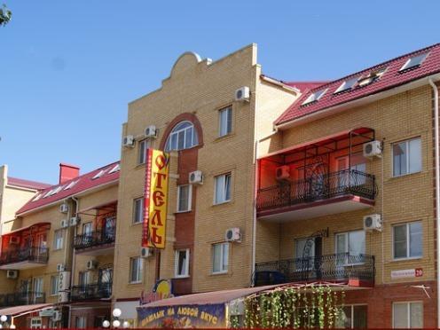 Pogostite.ru - Отель | г. Волгодонск | парк Дружбы | Бильярд | #3