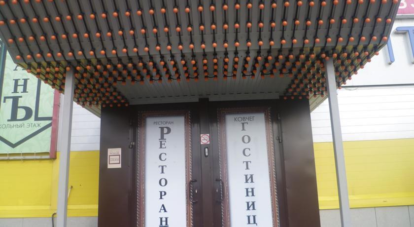 Pogostite.ru - Ковчег | г. Волгодонск | Цимлянское водохранилище | Парковка | #1