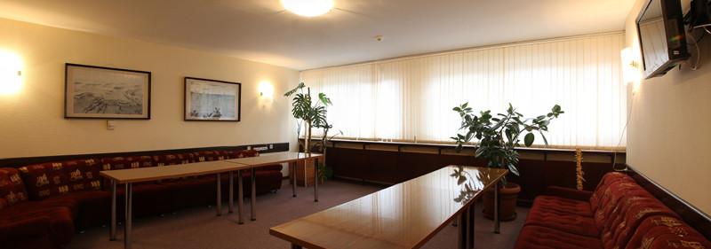 Pogostite.ru - Переговорная комната #52