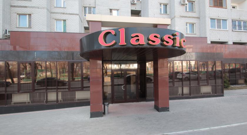 Pogostite.ru - КЛАССИК | г. Волгоград | С завтраком | Wi-Fi #1