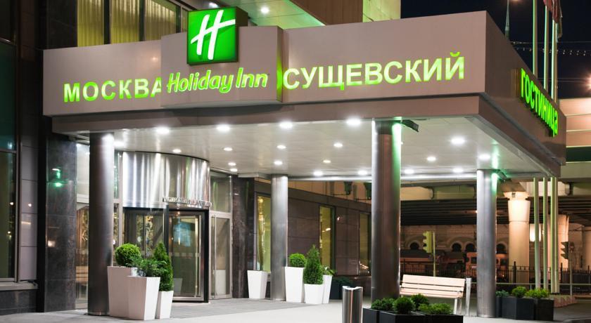 Pogostite.ru - Холидей Инн Сущевский - Holiday Inn Suschevsky #2