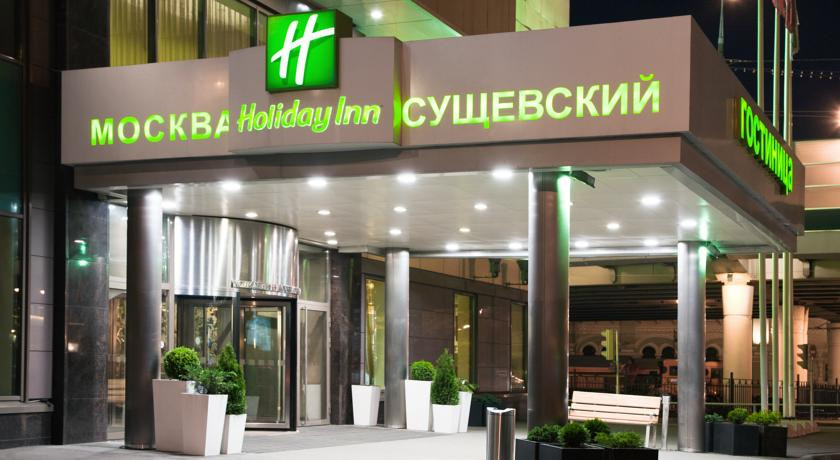 Pogostite.ru - ХОЛИДЕЙ ИНН СУЩЕВСКИЙ - Holiday Inn Suschevsky | м. Рижская #5