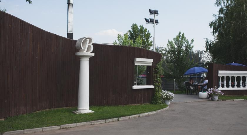 Pogostite.ru - Волжино | г. Энгельс | Бассейн | Караоке | #4