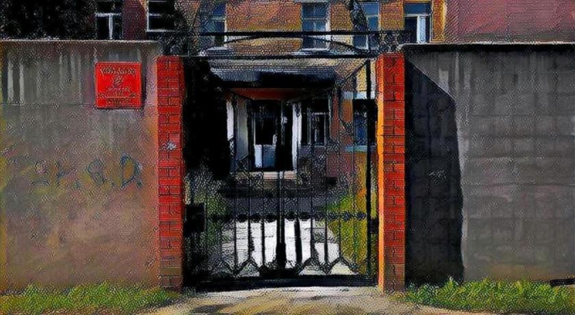 Pogostite.ru - Усадьба | г. Энгельс | Свято-Троицкий собор | Парковка | #3