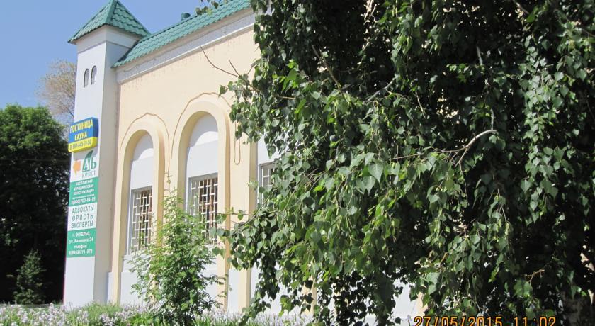 Pogostite.ru - Уют | г. Энгельс | Набережная р. Волга | Сауна | #1