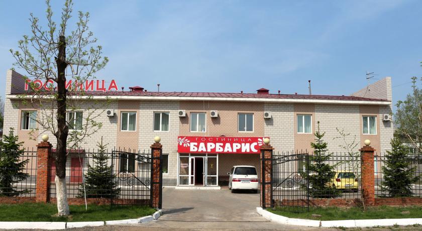 Pogostite.ru - Барбарис | г. Биробиджан | Озеро Безымянка | Сауна | #2