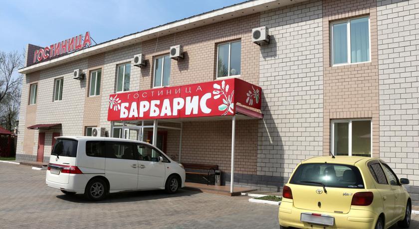 Pogostite.ru - Барбарис | г. Биробиджан | Озеро Безымянка | Сауна | #1