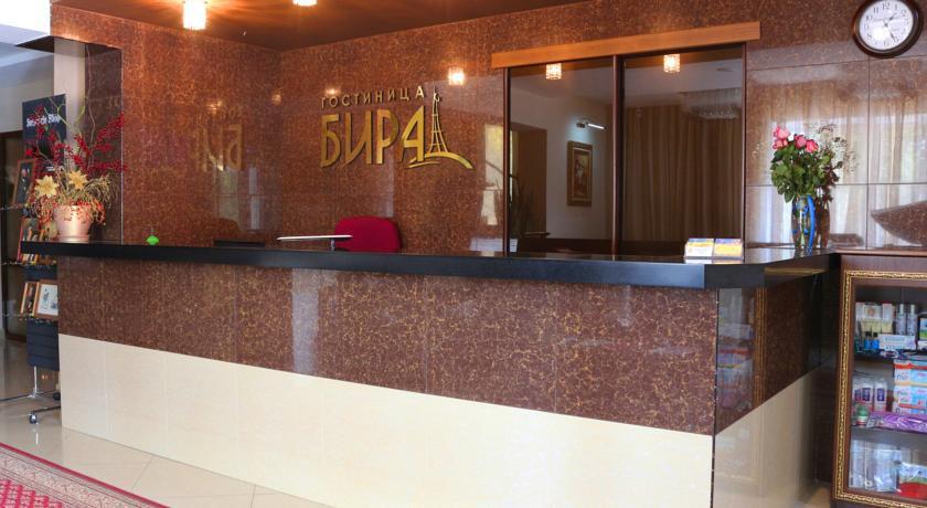 Pogostite.ru - Бира | г. Биробиджан | Парк отдыха и культуры | Сауна | #2
