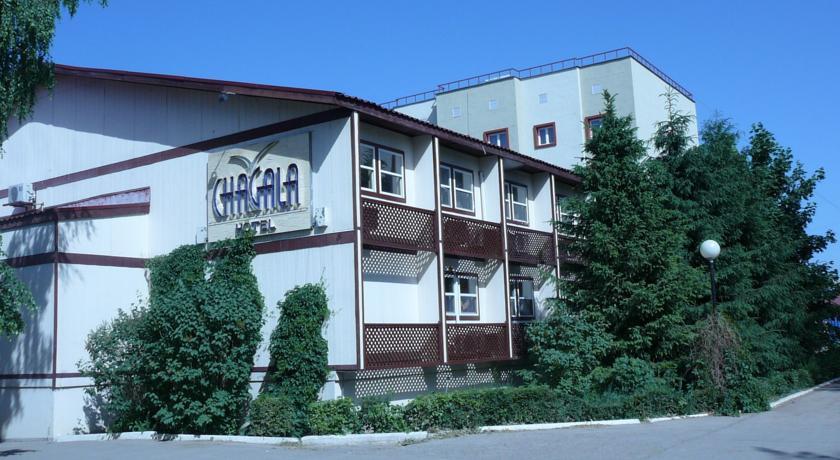 Pogostite.ru - Chagala | г. Уральск | Церковь св. Николая | Фитнес-центр | #3