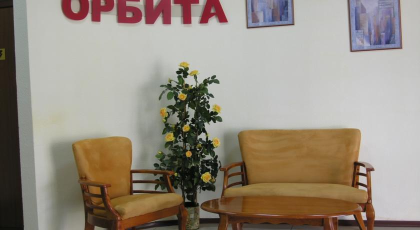 Pogostite.ru - Орбита | г. Усинск | Вознесенская церковь | Парковка | #2