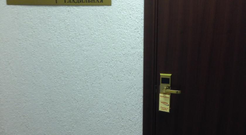 Pogostite.ru - Орбита | г. Усинск | Вознесенская церковь | Парковка | #6