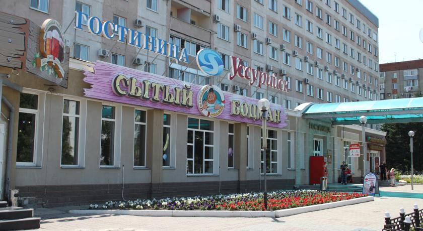 Pogostite.ru - Уссурийск | г. Уссурийск | Парк ДОРА | Парковка | #3