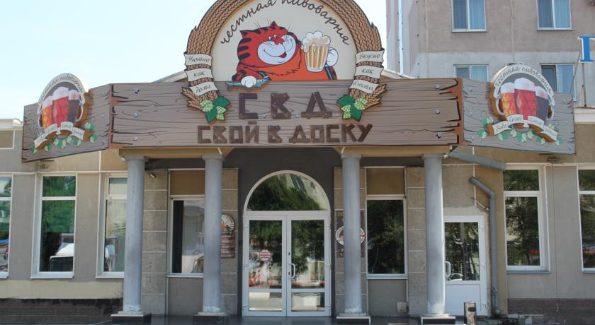 Pogostite.ru - Уссурийск | г. Уссурийск | Парк ДОРА | Парковка | #14