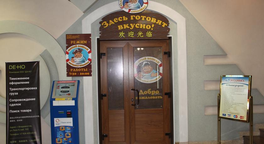 Pogostite.ru - Уссурийск | г. Уссурийск | Парк ДОРА | Парковка | #15