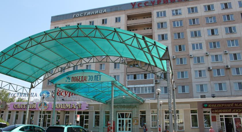 Pogostite.ru - Уссурийск | г. Уссурийск | Парк ДОРА | Парковка | #4